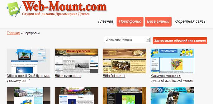 Web-Mount